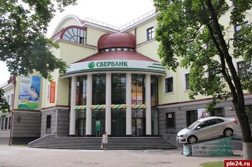 условия кредитования в банках казахстана