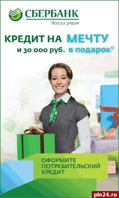 Крупные инвесторы в москве