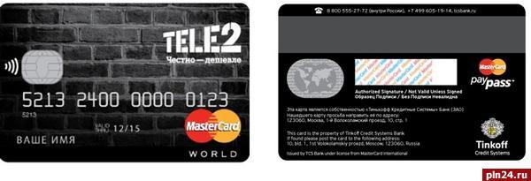 тинькофф банк получить кредитную карту спб узнать остаток денег на счету мтс