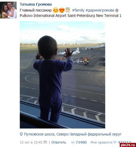Похороны погибших в самолете из дубай росинвест дубай недвижимость