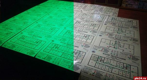 печать на фотолюминесцентной бумаге в москве умные, образованные, милосердные