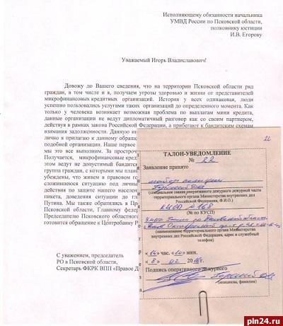 займ 60000 рублей быстро на карту без проверки