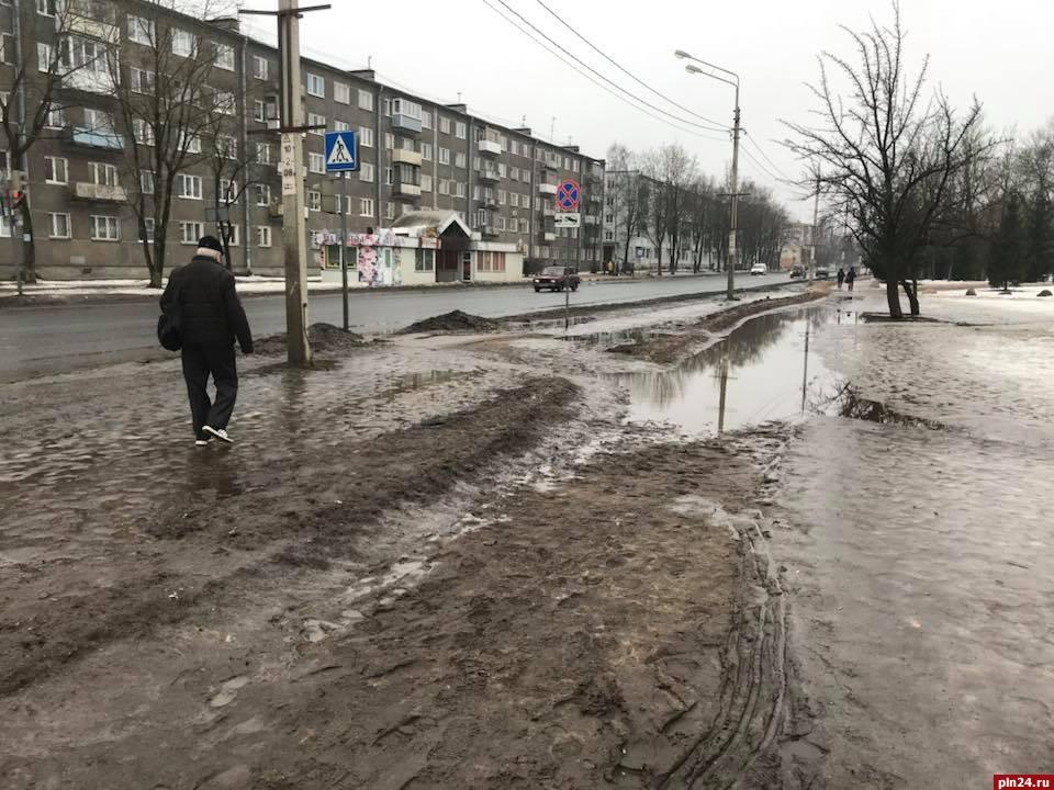 Банк рнкб интернет банк вход в личный кабинет севастополь