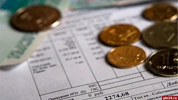 Псковские «управляйки» без предупреждения увеличили размер платы за содержание и ремонт