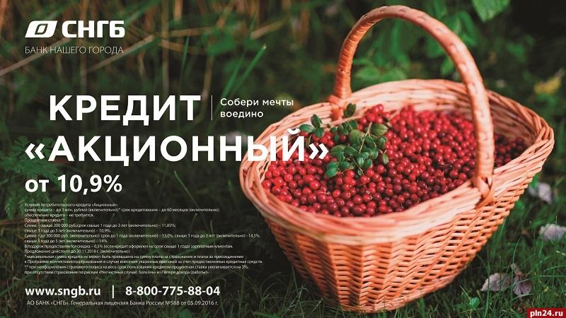 кредит на 3 миллиона рублей на 5 лет capital one secured credit cards