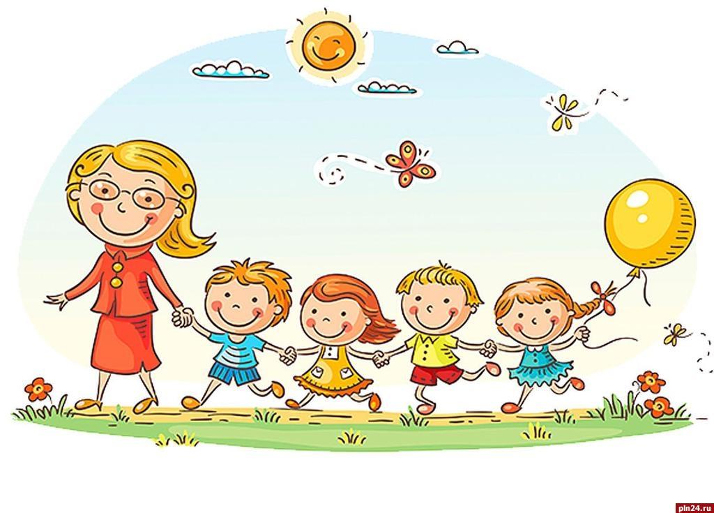 Прогулка с детьми картинки для детей