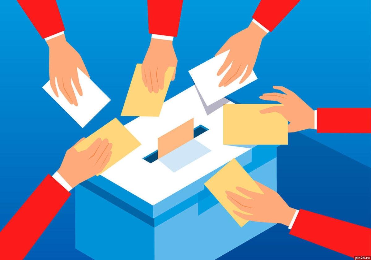 Картинка с изображением выборов