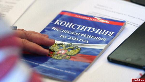 «Открытые медиа» вбросили фейк об онлайн-голосовании по поправкам в Конституцию РФ