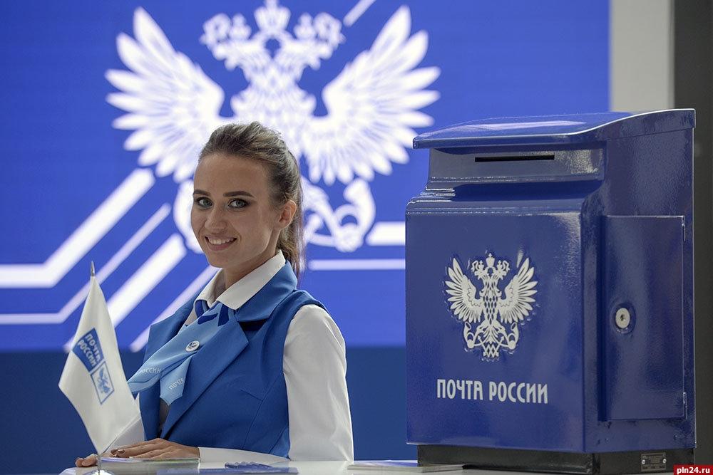 Девушка модель работы почты россии модельное агенство называевск