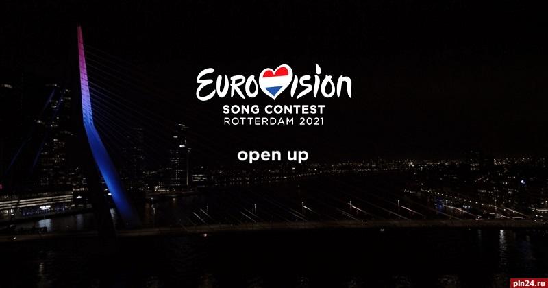 Международный песенный конкурс «Евровидение» в 2021 году пройдет в Роттердаме.